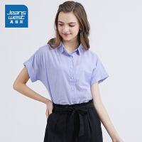[秒杀价:45.9元,秒杀狂欢再续仅限4.6-4.10]真维斯女装 夏装 全棉短袖衬衫