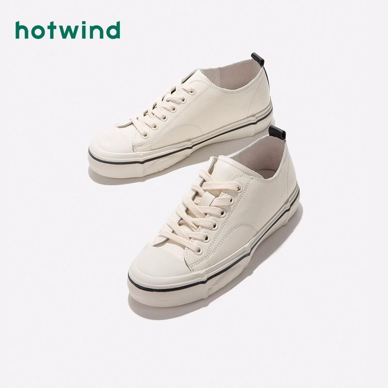 【限时特惠 1件4折】热风小清新女士时尚休闲鞋低跟平底板鞋H13W9133 全场满2件包邮