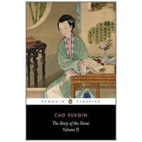 Penguin Black Classics The Story of the Stone Vol 2 The Cra