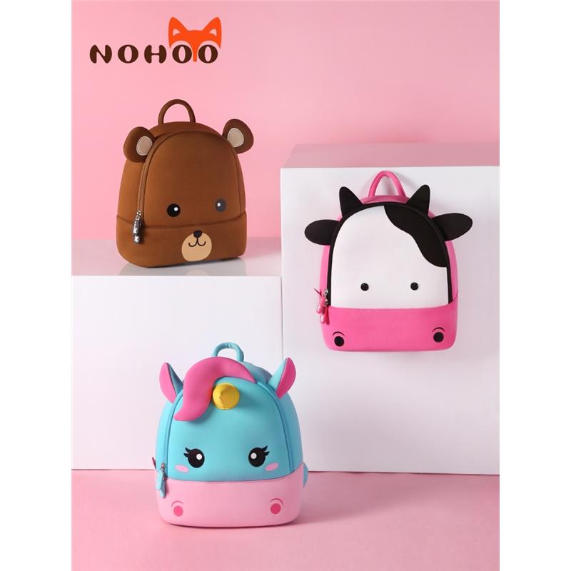 幼儿园书包女孩1-3岁男宝宝可爱公主小背包儿童旅行双肩包