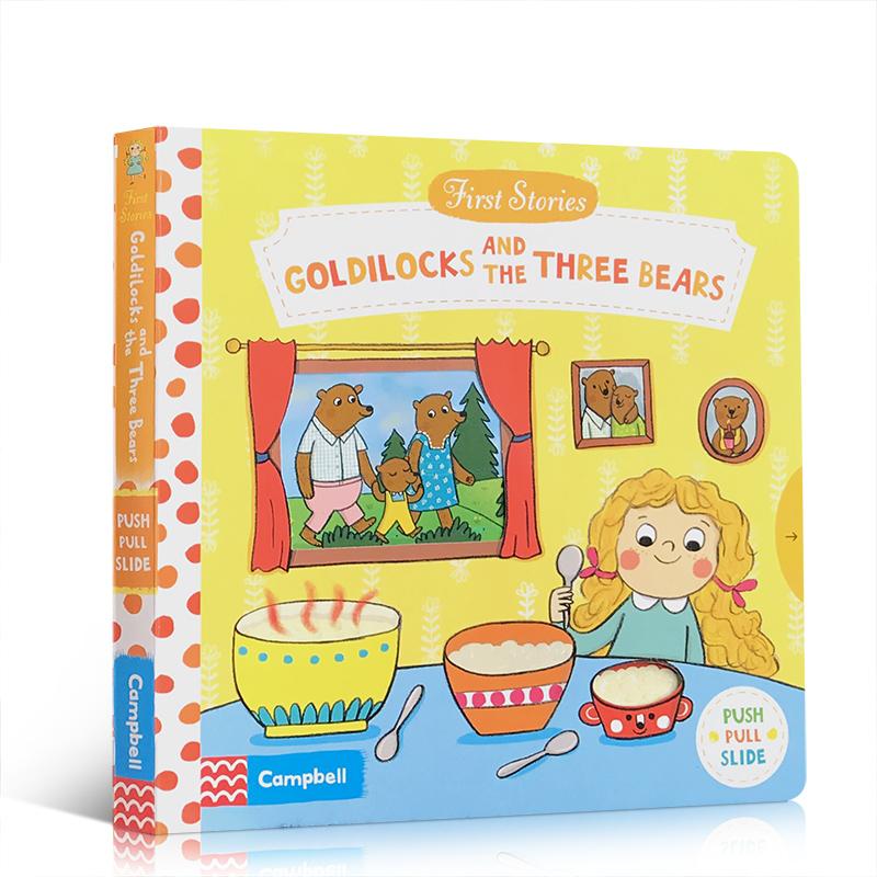 英文原版绘本First Stories BUSY系列童话篇Goldilocks and the Three Bears 纸板机关操作活动书 金发小女孩和三只小熊兽儿童英语启蒙