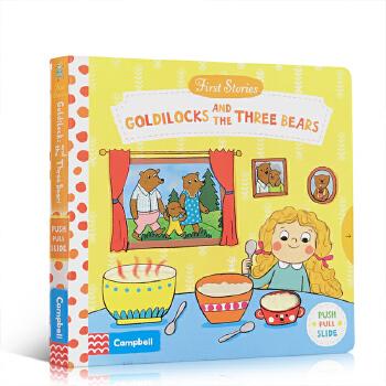 顺丰包邮 英文原版绘本First Stories BUSY系列童话篇Goldilocks and the Three Bears 纸板机关操作活动书 金发小女孩和三只小熊兽儿童英语启蒙