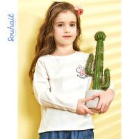水孩儿女童长袖T恤2020春季新款中大童装时尚洋气圆领衫长袖