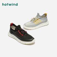 热风男士系带休闲鞋H42M9321