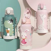 儿童保温杯带吸管两用小学生水壶幼儿园男女宝宝水杯