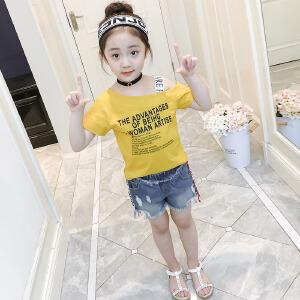 乌龟先森 T恤套装 女童雪纺圆领无袖单色上衣印花阔腿裤夏季韩版新款时尚休闲中大童款两件套