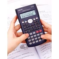 科学计算器 金融计算器 大按键 记算器 工程考试会计 初高中大学考试计算机学生用函数计算器