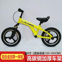儿童平衡滑步车14寸/16寸无脚踏自行车带刹车5-8-12岁大童滑行车