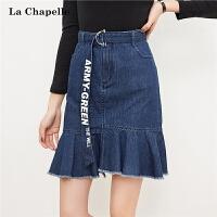 【2.5折到手:45】牛仔裙半身裙拼接鱼尾拉夏贝尔新款高腰显瘦不规则包臀短裙女10016090