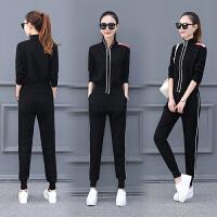休闲运动跑步服套装女春秋季2018新款韩版显瘦开衫卫衣时尚两件套