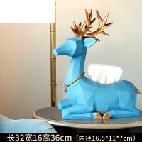 简约现代遥控器收纳盒鹿客厅摆件抽纸盒创意北欧风格装饰纸巾盒 天蓝 麋鹿纸巾盒
