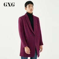 【GXG过年不打烊】GXG大衣男装 冬季男士青年都市潮流红色长款羊毛呢大衣外套男