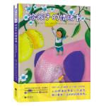 【正版现货】给孩子的情绪书 Jesus,Ballaz,曾卓琪 9787559619709 北京联合出版公司