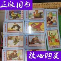 [二手旧书9成新]中国联通电话卡 文革宣传画 一套10枚全,?