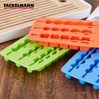Fackelmann/法克曼 冰棒模 模具 冰块模具 多用冰格5300881颜色随机