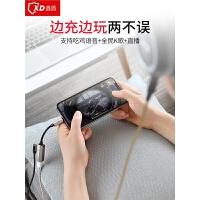 苹果7耳机转接头iPhone8Plus二合一X转换器7p充电听歌通话八线控语音七分线器iphoneX转接线i7吃鸡神器