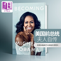 【中商原版】美国前总统夫人米歇尔・奥巴马自传 英文原版 成为 Becoming Michelle Obama 政治公众