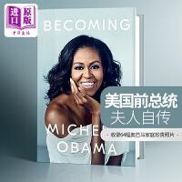 美国前总统夫人米歇尔・奥巴马自传 英文原版 成为 Becoming Michelle Obama 政治公众人物传记 精装 女性 回忆录【中商原版】