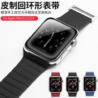 包邮支持礼品卡 洽利 apple watch1/2/3/4 表带 真皮 iwatch4 4代 苹果 通用手表皮带 简约