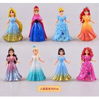 换装换衣白雪公主冰雪女孩贝儿灰姑娘美人鱼公仔玩具摆件女孩礼物