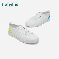 【2.29-3.2 2件3折】热风学院风男士系带休闲鞋低跟圆头户外鞋H13M9512