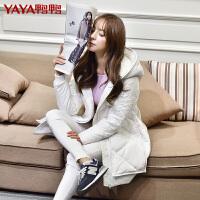 鸭鸭(YAYA)2018新款连帽羽绒服女中长款加厚韩版假两件潮B-5551
