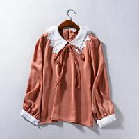 【满】C¥17 秋季韩版新款后中一粒扣长袖显瘦上衣