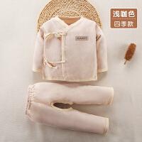 有机彩棉宝宝秋衣秋裤高腰护肚裤保暖衣冬婴儿内衣套装