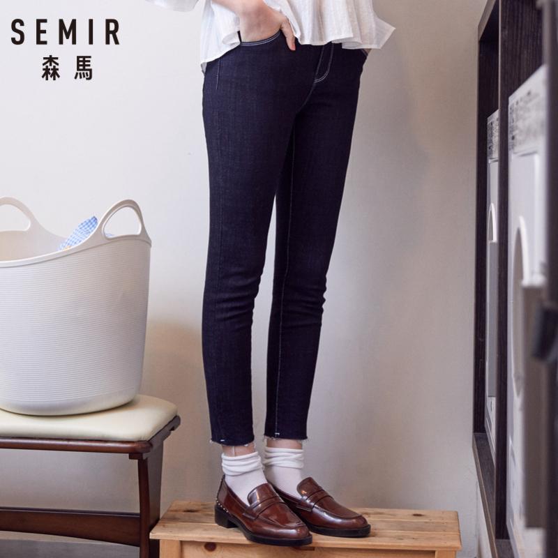 森马牛仔裤女2019春装新款女装韩版修身小脚裤显瘦黑色弹力裤子