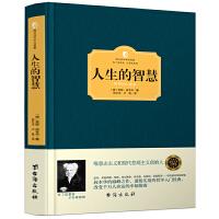 精装正版 人生的智慧 叔本华的书 西方百年经典学术 叔本华人生哲学智慧美学 唯意志主义西方哲学经典名著哲学书籍