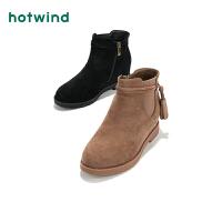 【2.19-2.24 2件3折】热风优雅时尚女士流苏坡跟短靴拉链时装靴H86W8403