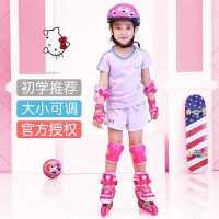 凯蒂猫溜冰鞋儿童全套装小孩旱冰鞋中大童男女童初学者可调轮滑鞋