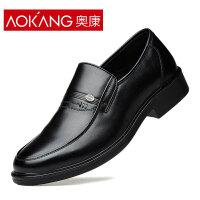 奥康男鞋商务正装皮鞋圆头套脚低帮皮鞋爸爸鞋单鞋男