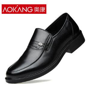 奥康男鞋 商务圆头套脚透气耐磨牛皮都市时尚正装男士皮鞋爸爸鞋