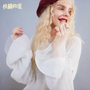 妖精的口袋通勤仙女上衣秋装新款短款早秋针织衫女外套韩版