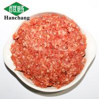 酣畅畅享 牛肉馅500g*2包共1000g 进口新鲜生牛肉饺子馅牛丸肉饼