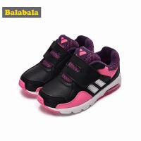 巴拉巴拉童鞋儿童跑步运动鞋女童跑鞋秋冬新款小童宝宝休闲鞋