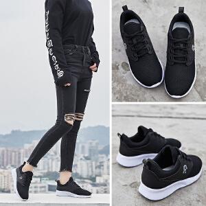 ZHR2018春季新款韩版网布运动鞋健身房跑步鞋跑鞋平底休闲鞋女鞋B83