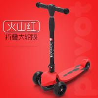 儿童滑板车可折叠闪光小孩宝宝踏板车三轮滑滑车2-3-6-12岁