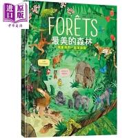 【中商原版】最美的森林 需要我们一起来保护 需要我��一起�肀Wo 儿童科普百科亲子共读环保 精装 港台原版 7-12岁
