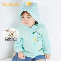 【券后预估价:83.9】巴拉巴拉男宝宝潮装婴儿外套女童衣服2021新款洋气童装童趣舒适萌夏