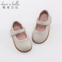 戴维贝拉童鞋女童皮鞋2021春季新款女宝宝洋气学步鞋儿童公主鞋