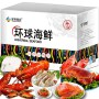 星农联合环球甄选海鲜2188型9种4500g海鲜礼券