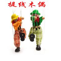 提线木偶拉线傀儡木娃娃纯手工木偶人娃娃提线木偶玩具