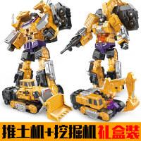 大力神变形玩具金刚六合体工程车汽车机器人超大组合模型男孩 推土车+挖掘机