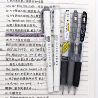 日本进口zebra斑马JJ15彩色复古学生按动中性笔星空荧光笔手账0.5