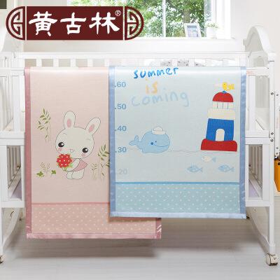 黄古林冰丝凉席新生儿宝宝凉席透气婴儿床幼儿园儿童席子中华老字号 柔软光滑 凉而不冰 散热透气