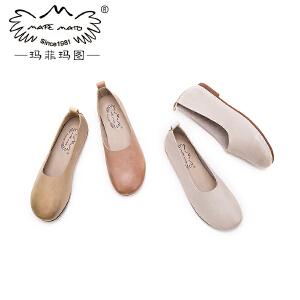 玛菲玛图软皮鞋秋季女浅口单鞋女新款百搭圆头真皮软底舒适平跟套脚鞋1538-1