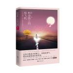 【新书店正品包邮】柏油路上的纸飞机 赵昕 西苑出版社 9787515104348