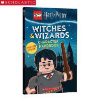 学乐 女巫和男巫人物手册乐高哈利波特LEGO HARRY POTTER进口原版6-8-10-12岁少儿童文学睡前故事书